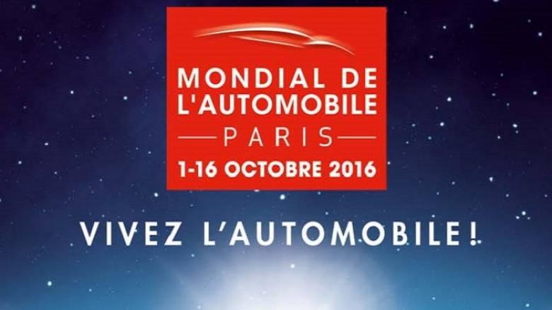 Πόσο κοστίζει η συμμετοχή μιας αυτοκινητοβιομηχανίας σε μια διεθνή έκθεση όπως αυτή στο Παρίσι;