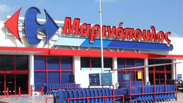 Συμφωνούν να «κουρέψουν» τις οφειλές της Μαρινόπουλος