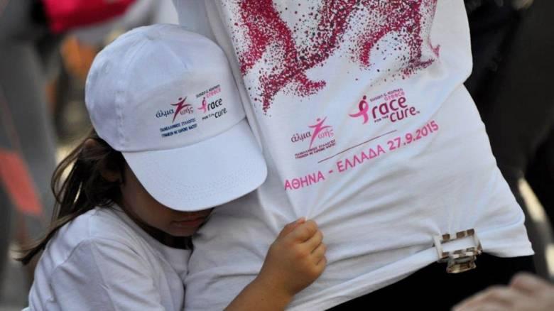 Race for the Cure: Τρέχουμε για τον καρκίνο του μαστού - Κυκλοφοριακές ρυθμίσεις στην Αθήνα