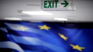 Ευρωπαϊκή οπτική: Άλλο Brexit άλλο Grexit για το ΔΝΤ