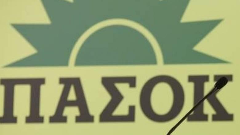 ΠΑΣΟΚ: Το πόρισμα για την Τράπεζα Αττικής είναι άκρως αποκαλυπτικό