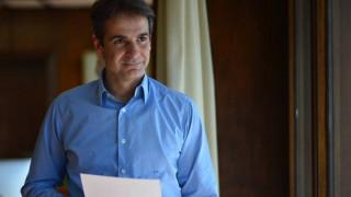 Κ. Μητσοτάκης: Εμπνεόμαστε από το παράδειγμα του Παύλου Μπακογιάννη