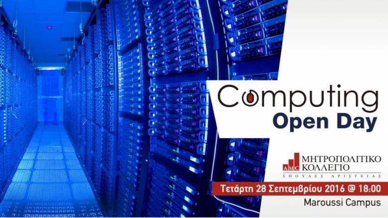 Computing Open Day στο Μητροπολιτικό Κολλέγιο