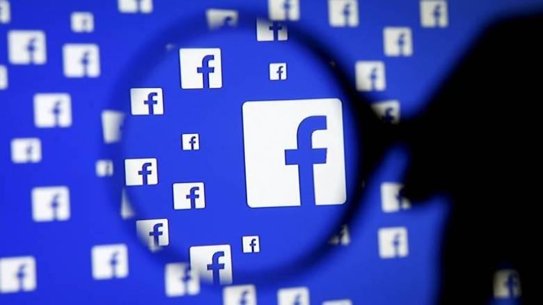 Η νέα λειτουργία του Facebook για την πρόληψη των αυτοκτονιών