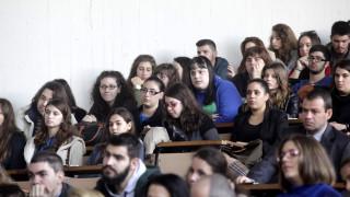 Πρόγραμμα ενίσχυσης φοιτητών που ανήκουν σε ευπαθείς κοινωνικές ομάδες