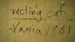 Μνημείο το σπίτι του φιλέλληνα Βρετανού ζωγράφου Τζον Κράξτον στον Αποκόρωνα Χανίων