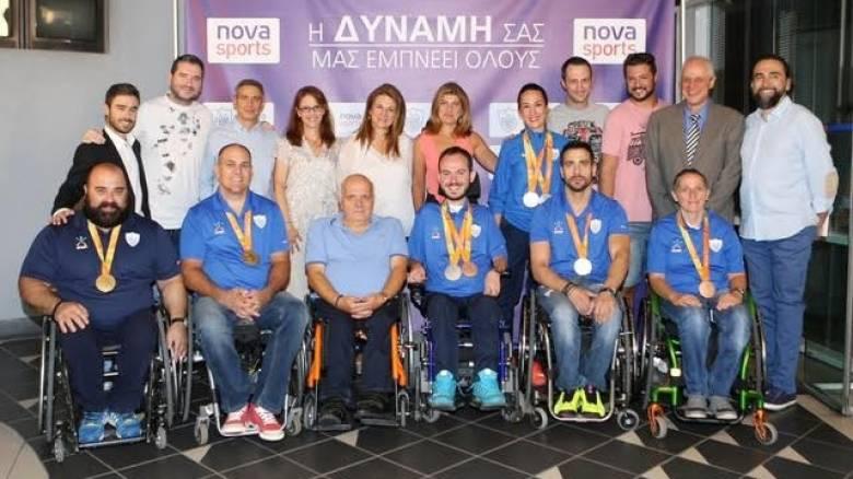 Η Nova δίπλα στους Παραολυμπιονίκες του Ρίο!
