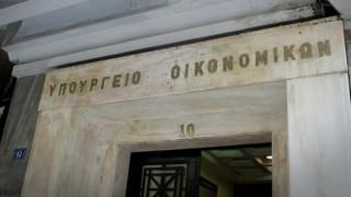 Νέο εγχειρίδιο της ΓΓΔΕ για φορολογικά θέματα