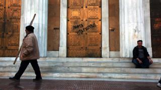 Αλλάζει χέρια ιδιωτική και δημόσια περιουσία ύψους 1,2 τρισ. ευρώ