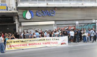 Έκοψαν το νερό στον ΣΥΡΙΖΑ Θεσσαλονίκης