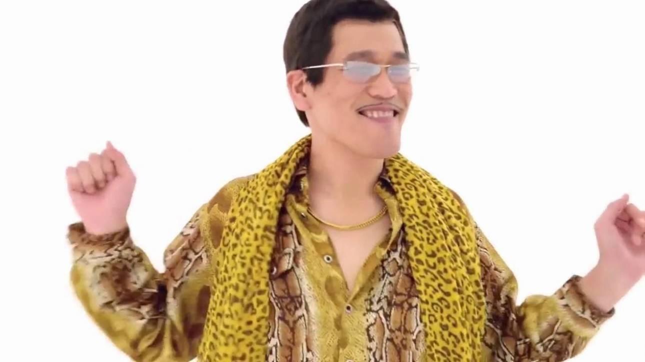 Είναι αυτό το νέο Gangnam Style; Το διαδίκτυο «τρελάθηκε» με το pineapple pen