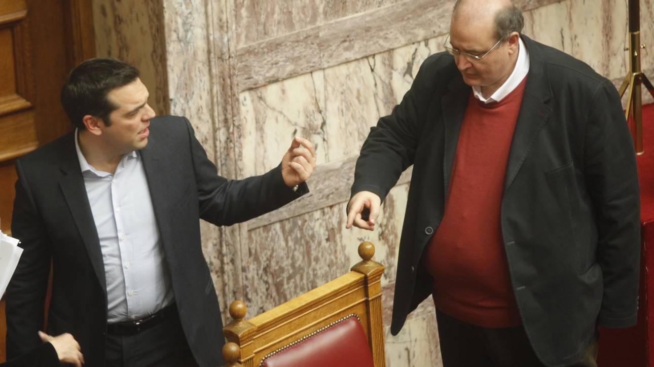 Αποτέλεσμα εικόνας για tsipras-filis σεπτεμβρίου 2016