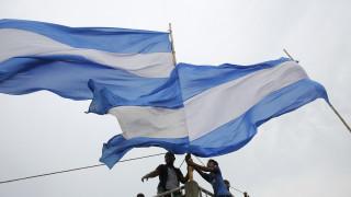 Νέα δικαστική διαμάχη της Αργεντινής με πιστωτές
