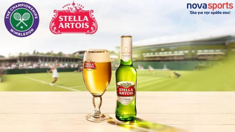 Συνεργασία Novasports και Stella Artois στο Wimbledon