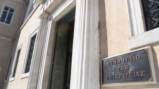 Το ΣτΕ απέρριψε τα ασφαλιστικά μέτρα των καναλιών