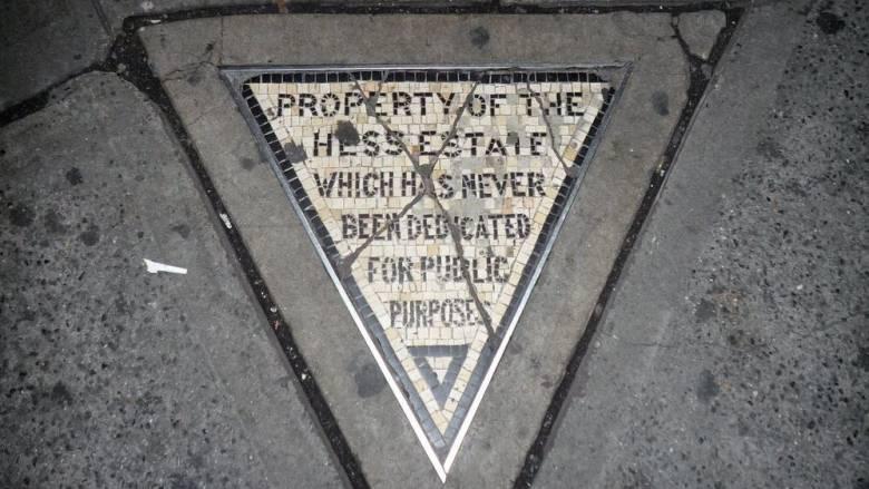 Η μικρότερη σε έκταση ιδιοκτησία είναι ένα τρίγωνο - αυτή είναι η ιστορία της