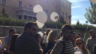 Συγκέντρωση διαμαρτυρίας εκπαιδευτικών έξω από τη Βουλή
