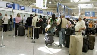 Κανονικά οι πτήσεις Πέμπτη-Παρασκευή. Ανέστειλαν την απεργία οι εργαζόμενοι