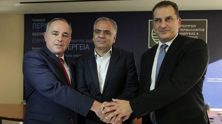 Τριμερής συνάντηση Ελλάδας–Κύπρου–Ισραήλ για την ενέργεια