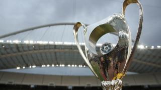 Οι όμιλοι του Κυπέλλου Ελλάδας στο ποδόσφαιρο