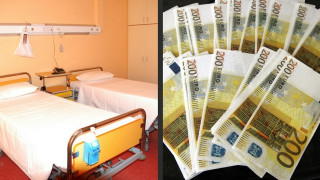 Νοσοκομείο Χαλκίδας: η υπεξαίρεση, η αναστολή καθηκόντων και η ΕΔΕ