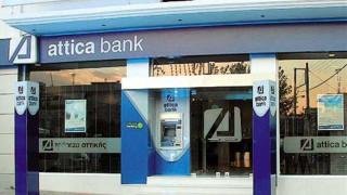 Πλήρης αναδιάταξη δομών στην Attica Bank