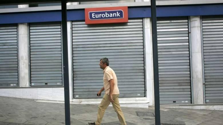 Μειώσεις έως 25% στις συντάξεις τραπεζοϋπαλλήλων