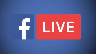 Το Facebook ξεκινά καμπάνια για να βάλει το Facebook Live στην καθημερινότητα των χρηστών
