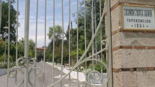 Ο Δήμος Αθηναίων καθαίρεσε τη διοίκηση του Γηροκομείου Αθηνών