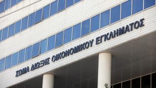 «Προίκα» 22.000 υποθέσεων από το ΣΔΟΕ στη ΓΓΔΕ