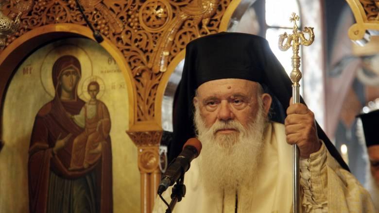 Ιερώνυμος: Μερικοί θέλουν αφελληνισμό και αποχριστιανισμό