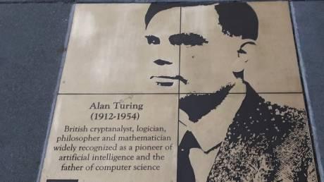 Άλαν Τούρινγκ: Ο πρώτος «δημιουργός» ηλεκτρονικής μουσικής (aud)