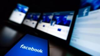 Συμβουλή: Διαγράψτε την ημερομηνία γέννησης από το Facebook