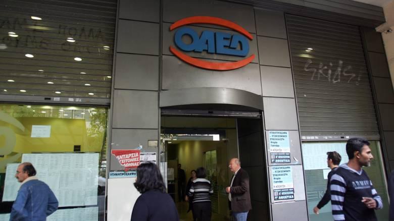 ΟΑΕΔ: Ξεκινούν οι υποβολές αιτήσεων για κοινωφελή εργασία και ποιούς αφορούν