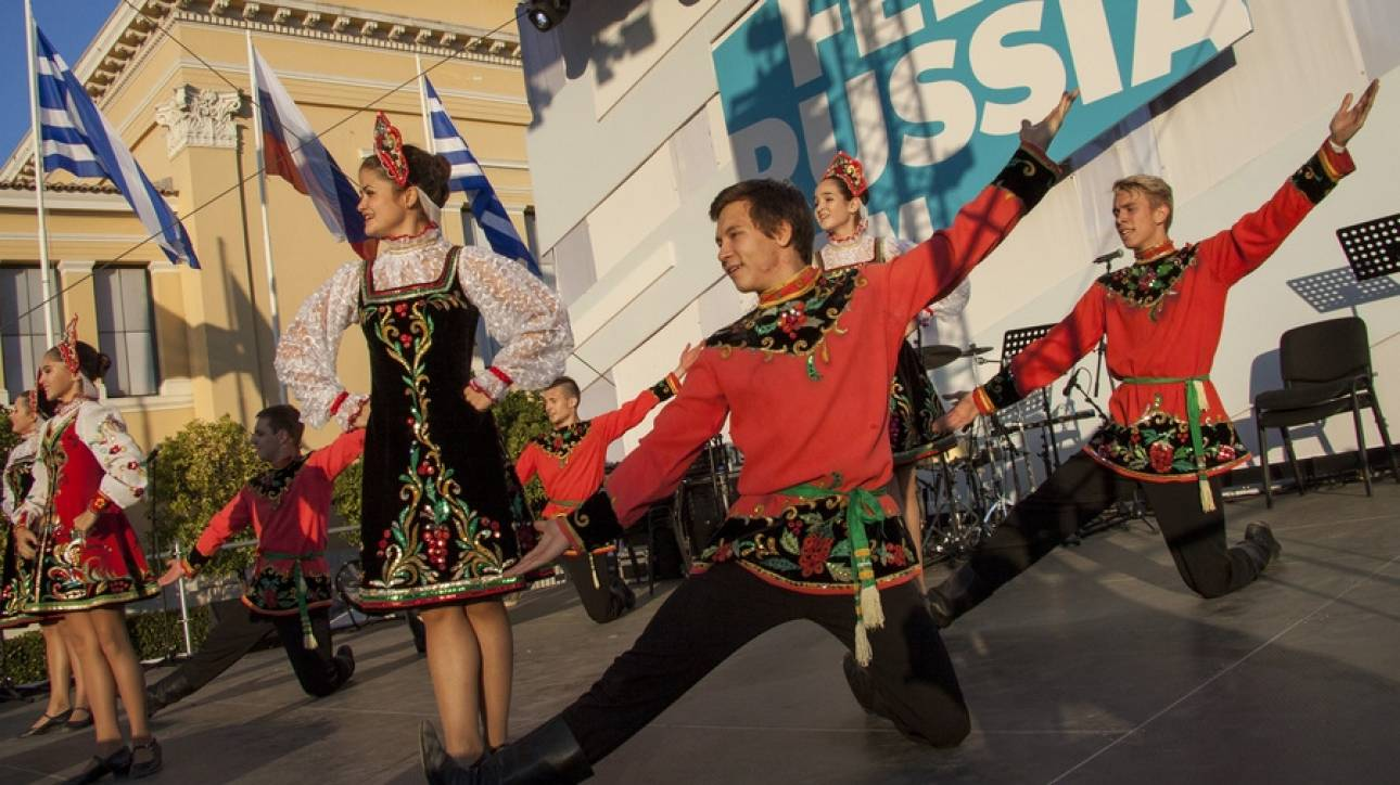 Ξεκίνησε το φεστιβάλ «FeelRussia» στην Αθήνα
