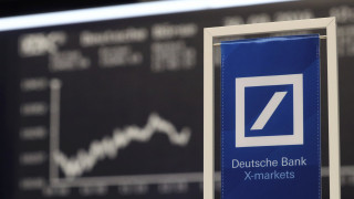 Deutsche Bank: Στις ΗΠΑ στελέχη της τράπεζας για διευθέτηση του προστίμου