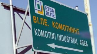Στις 25-27 Νοεμβρίου η φετινή εμπορική έκθεση «Ανατολική Μακεδόνια – Θράκη» στην Κομοτηνή