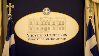 Πάρτυ στο twitter με τα «αγγλικά» του υπουργείου Εξωτερικών