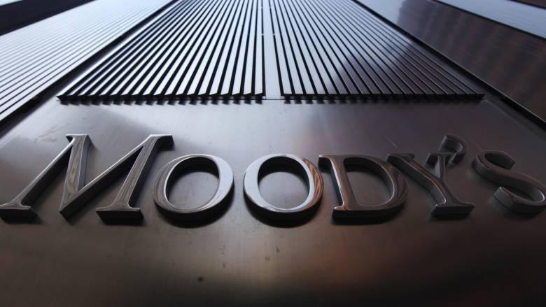 Moody's: Παραμένει υψηλό το «ελληνικό ρίσκο»