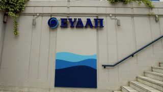 Διακοπές νερού σε περιοχές της Αθήνας την Τρίτη και Τετάρτη