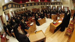 Συνεδριάζει αύριο η Ιεραρχία της Εκκλησίας με φόντο τα... θρησκευτικά του Φίλη