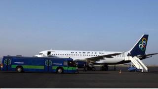 Ποιες πτήσεις της Olympic Air ακυρώνονται την Τρίτη