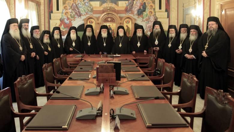 Συνεδριάζει η Ιεραρχία της Εκκλησίας με φόντο τα... θρησκευτικά του Φίλη