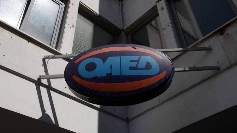 ΟΑΕΔ: Ξεκινούν οι υποβολές αιτήσεων για την καταβολή του ειδικού εποχικού βοηθήματος