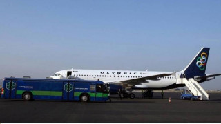 Ποιες πτήσεις της Olympic Air ακυρώνονται σήμερα