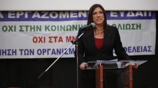 «Δικαιοσύνη για όλους» ο νομικός φορέας της Ζωής Κωνσταντοπούλου