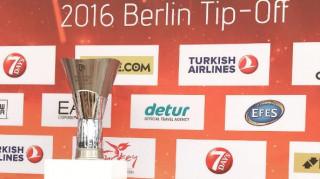 Το εκπληκτικό βίντεο για την Euroleague της νέας σεζόν