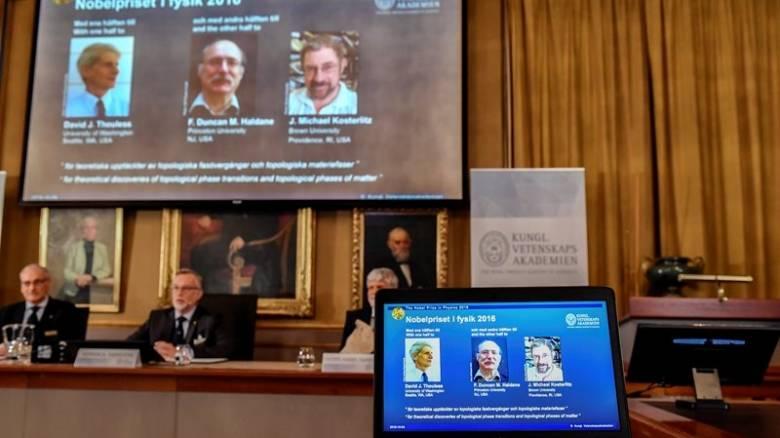 Σε τρεις βρετανούς επιστήμονες το Νομπέλ Φυσικής 2016