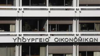 Το ΥΠΟΙΚ διαψεύδει ότι ο Τσακαλώτος έθεσε θέμα παραμονής της Ελλάδας στην ευρωζώνη