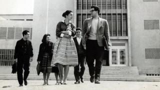 Διήμερο εκδηλώσεων για τα 90 χρόνια του Αριστοτελείου Πανεπιστημίου Θεσσαλονίκης